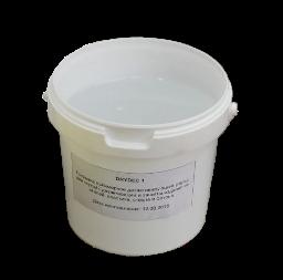 Дезактивирующее покрытие полимерное DRYDEC