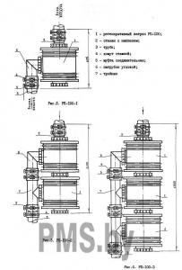 montazhnye-detali-k-rp-100-1-3.1_f