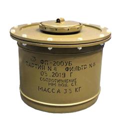 Фильтр-поглотитель ФП-200УБ